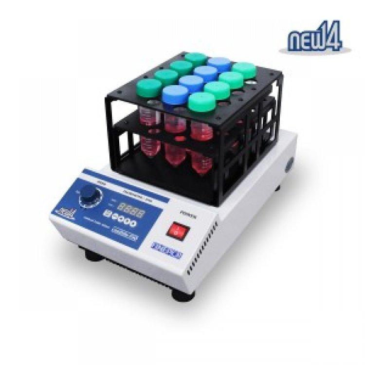 confido-S50 new4 Mixer