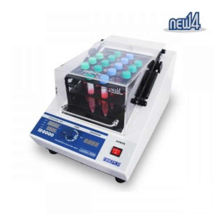 confido-S50H new4 Mixer