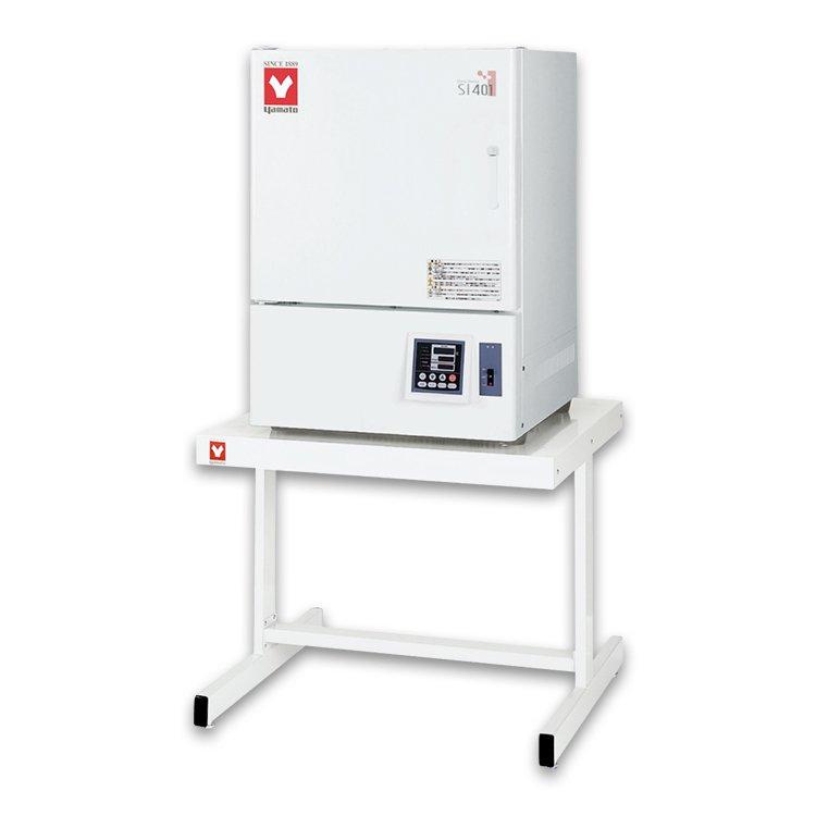 SI Serisi Kuru Hava Sterilizatörü