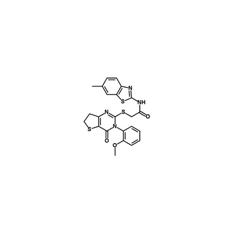 Stemolecule Wnt Inhibitor IWP-4(2 mg)Stemgent